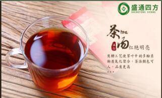 特级汉中红(秦岭农产品板块)